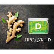 D (ДЕТОКС+)